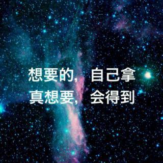 平凡之路_9nt