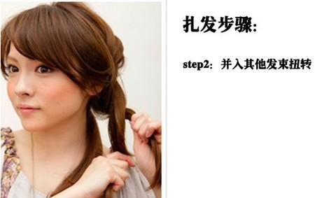 教你中长发发型扎法图解
