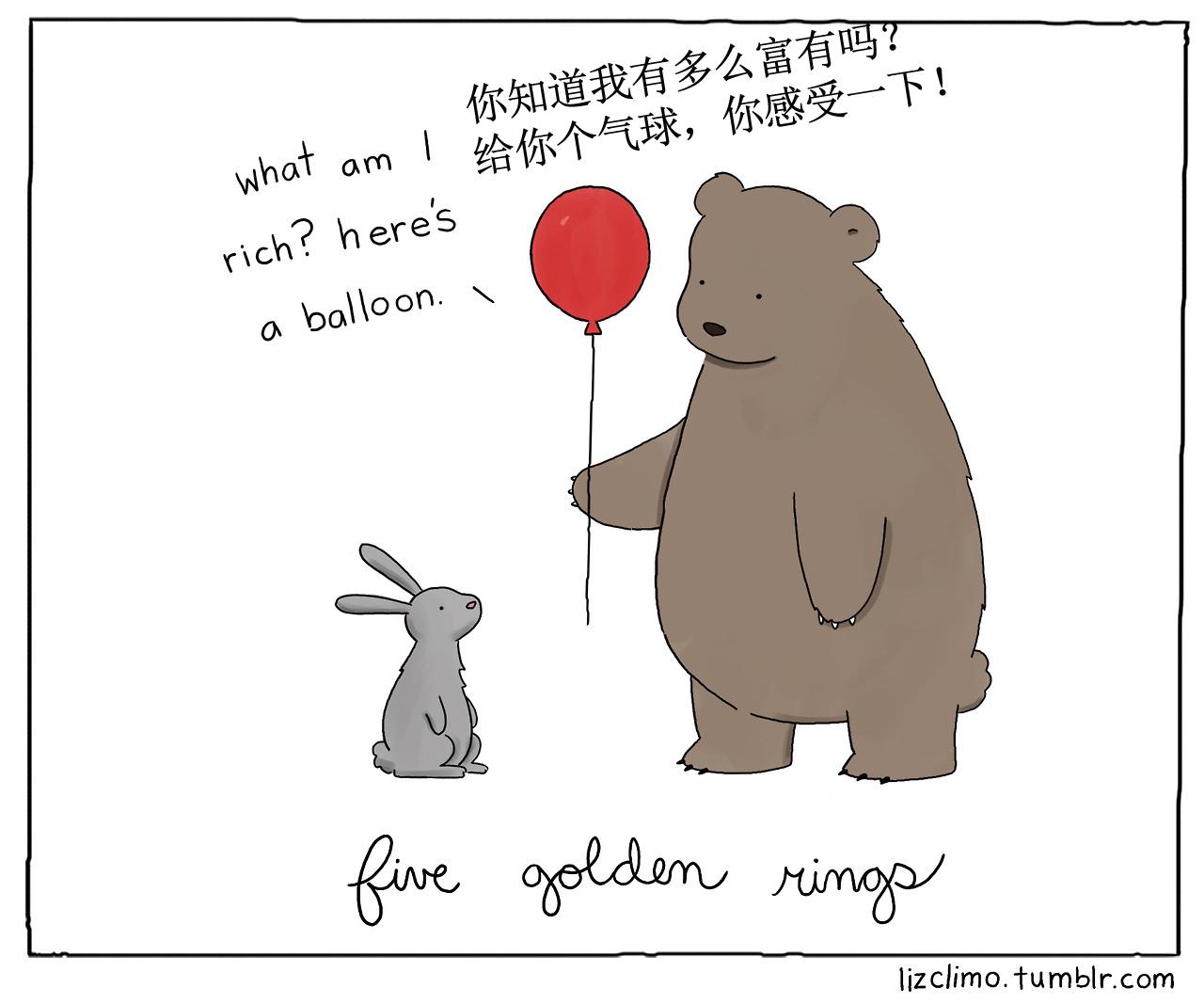 冷萌冷萌的动物小漫画