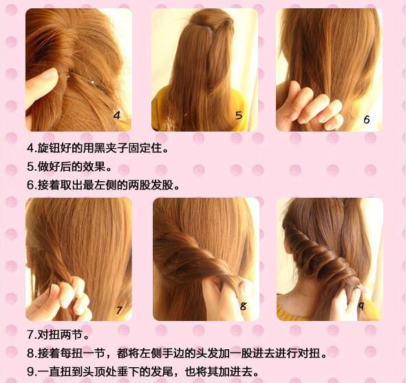 学编头发的步骤及图片小孩